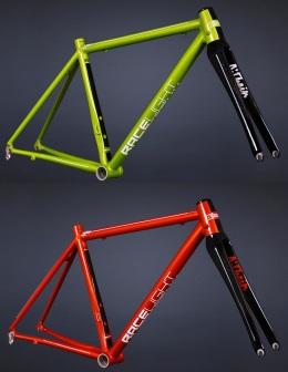 aithein-green1